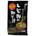 しじみのみそ汁 (7g×8食)×10袋 インスタント トーノー 味噌汁