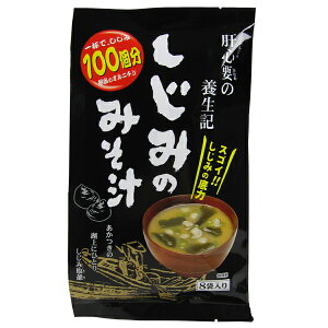 しじみのみそ汁 7g×8食 【トーノー インスタント 味噌汁】