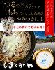 もずくうどん 50 bundles set (there is no soup)