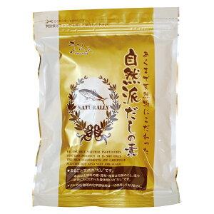 メール便対応 自然派 だしの素 8.8g×30袋 (化学調味料不使用 茶樹きのこ)