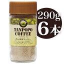 Tanpopo2 03