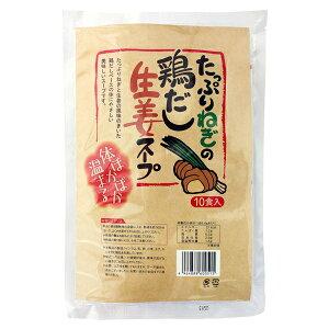 たっぷりねぎの鶏だし生姜スープ (6.4g×10食)×10袋 (トーノー お茶づけ 中華風スープ 鶏ガラスープ使用 インスタント)