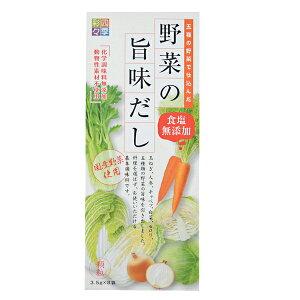 野菜の旨味だし3.5g×8袋 (食塩無添加 スカイフード 離乳食 減塩 四季彩々 無塩 国産 )
