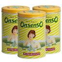 Onsens 03