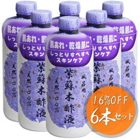 【送料無料】 紫蘇木酢液 490ml×6本 (入浴剤 しそ木酢液 敏感肌 アトピー肌)