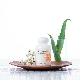 ナチュレルSPアクティブローション 100ml あす楽対応 化粧下地 乳液