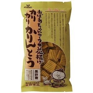 おばあちゃんのうの花揚げ カリカリかりんとう 黒砂糖味 160g (黒糖 きらず揚げ まるも)