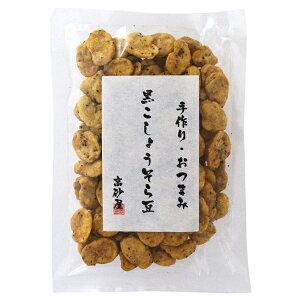 黒胡椒そら豆 115g×15袋 (高砂屋 お菓子 豆菓子 ブラックペッパー おつまみ 空豆)