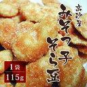 Sora_miso_01