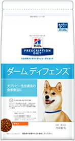 ヒルズ 犬用 ダームディフェンス 7.5kg