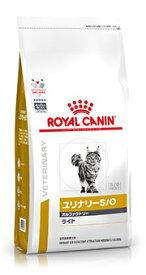 ロイヤルカナン 猫用 ユリナリーS/O オルファクトリー ライト 4kg