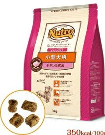ニュートロ ナチュラルチョイス 小型犬用 エイジングケア チキン&玄米 6kg