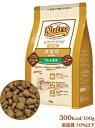 ニュートロ ナチュラルチョイス 減量用 全犬種用 成犬用 ラム&玄米 13.5kg