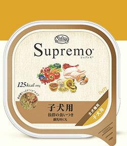 ニュートロ シュプレモ カロリーケア 子犬用 トレイ(24個入り・1ケース)