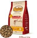 ニュートロ ナチュラルチョイス キャット 食にこだわる猫用 アダルト チキン 2kg