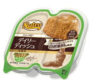 ニュートロ キャット デイリーディッシュ 成猫用 サーモン&ツナ グルメ仕立てのパテタイプ トレイ(24個入り・1ケース)