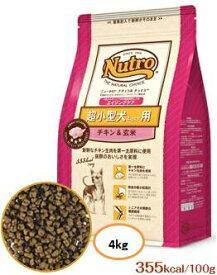 ニュートロ ナチュラルチョイス 超小型犬4kg以下用 エイジングケア チキン&玄米 4kg