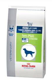 ロイヤルカナン 犬ベッツプランpHケア 8kg