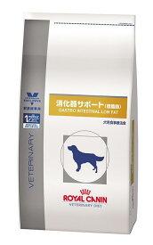 ロイヤルカナン 犬用消化器サポート(低脂肪) 3kg