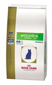 ロイヤルカナン 猫用pHコントロール1 4kg