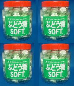 【業務用】【送料無料】【ポイント20倍】ぶどう糖 お徳用4ボトルセット