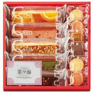 【送料込み】【ポイント5倍】【送料無料】(名入れ)女の子Hitotoe ひととえ キュートセレクション【出産内祝いギフトに最適です。】【出産祝い 返礼 お返し】【内祝い お返し】【洋菓子