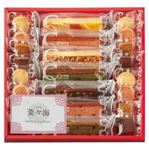 【送料込み】【ポイント5倍】【送料無料】(名入れ)女の子Hitotoe ひととえ キュートセレクション 焼き菓子ギフトセット【出産内祝いギフトに最適です。】【出産祝い 返礼 お返し】【内祝
