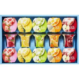 【送料込み】【ポイント5倍】【送料無料】Danke(ダンケ)凍らせて食べるアイスデザート【出産内祝いギフトに最適です。】【フルーツ】【スイーツ】【アイスクリーム】【クラッシュシャ