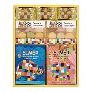 【送料込み】【ポイント5倍】【送料無料】ELMER(エルマー) クッキー&マカロンギフトセット【ハロウィン お子様向け】【出産祝い 返礼 お返し】【内祝い お返し 手土産 おすすめ 日持ち