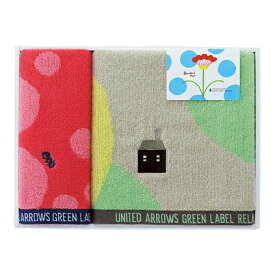 【送料込み】【ポイント5倍】【送料無料】UNITED ARROWSgreen label relaxing(ユナイテッドアローズ グリーンレーベルリラクシング)タオルセット【出産内祝いギフトに最適です。】【内祝い お返し】