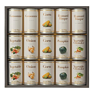 【送料込み】【ポイント5倍】【送料無料】Hotel New Otani(ホテルニューオータニ)スープ缶詰セット【出産内祝いギフトに最適です。】【出産内祝い 送料無料】【内祝い お返し 手土産 おすすめ