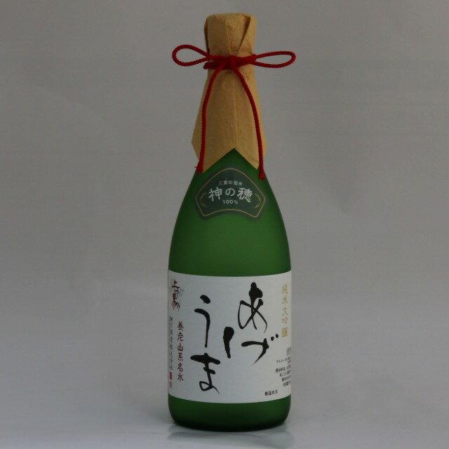 【特別価格】上げ馬[純米大吟醸]神の穂50 720ml 日本酒 お酒 三重 地酒 三重県産 純米大吟醸酒