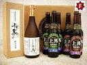 ☆父の日スペシャル☆ 三重の地酒・地ビールセット【送料無料・包装無料】【お歳暮/御歳暮】 【ビールセット/ビール/…
