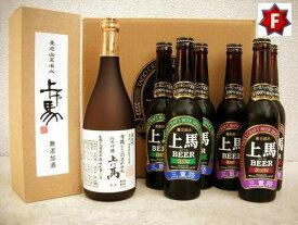 地ビール ギフトセット クラフトビール 詰め合わせ 三重の地酒 地ビールオーガニックセット