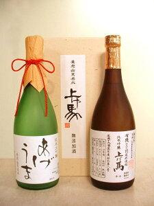 有機純米吟醸・純米大吟醸四合瓶セット 有機JAS認定米「日本晴」三重の酒米「神の穂」 720ml 2本セット
