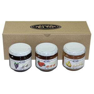 ジャム工房 白根の『果物・野菜ジャム3個詰め合せ』150g×3個【通常宅急便】無添加。素材の自然な味と香りをそのまま生かした手作りジャムです。