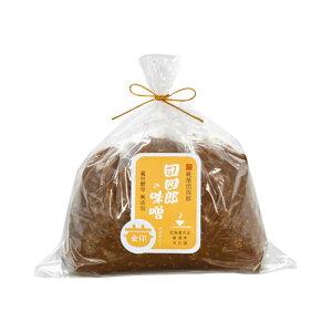 糀屋団四郎の『団四郎の手づくり味噌 金印1kg』1kg袋【クール冷蔵便】酵母や乳酸菌が生きている、やさしく懐かしい味わい。まろやかな風味。