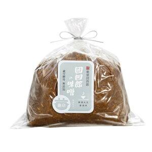 糀屋団四郎の『団四郎の手づくり味噌 銀印1kg』1kg袋【クール冷蔵便】酵母や乳酸菌が生きている、やさしく懐かしい味わい。さっぱりとした風味。