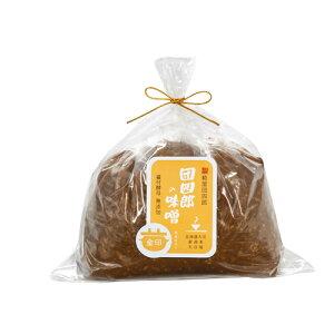糀屋団四郎の『団四郎の手づくり味噌 金印500g』500g袋【クール冷蔵便】酵母や乳酸菌が生きている、やさしく懐かしい味わい。まろやかな風味。