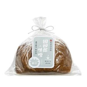 糀屋団四郎の『団四郎の手づくり味噌 銀印500g』500g袋【クール冷蔵便】酵母や乳酸菌が生きている、やさしく懐かしい味わい。さっぱりとした風味。