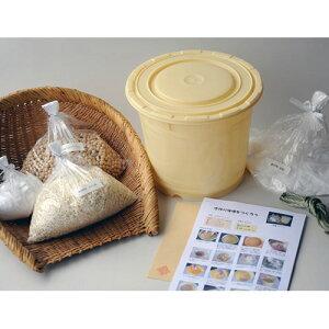 糀屋団四郎の『味噌キット』【クール冷蔵便】大豆1.3kg、糀1kg、塩600gのセット。5kgの味噌が出来上がります。
