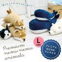ねむねむ 抱き枕 プレミアム Lサイズ 柴犬 クジラ クマ シロクマ ネコ パンダ フレン...
