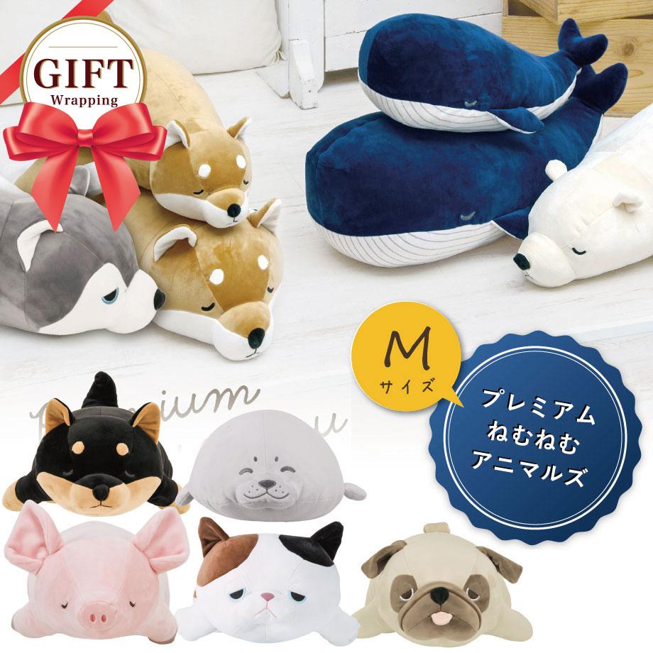 ねむねむ ネムネム プレミアム 抱きまくら Mサイズ 柴犬 クジラ クマ シロクマ ネコ パンダ フレンチブルドッグ ブタ ペンギン クッション キャラクター ぬいぐるみ 出産祝い ギフト プレゼント|母の日 枕 抱き枕 だきまくら ピロー マクラ