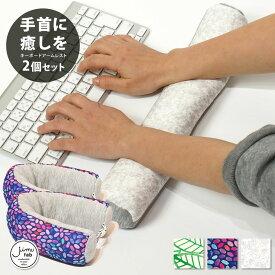 【送料無料】ジム キーボードアームレスト 2本セット 色が選べる デスクで使える 手首の角度を調節 疲労軽減 リストレスト ギフト ラッピング キーボード アームレスト パソコン pc