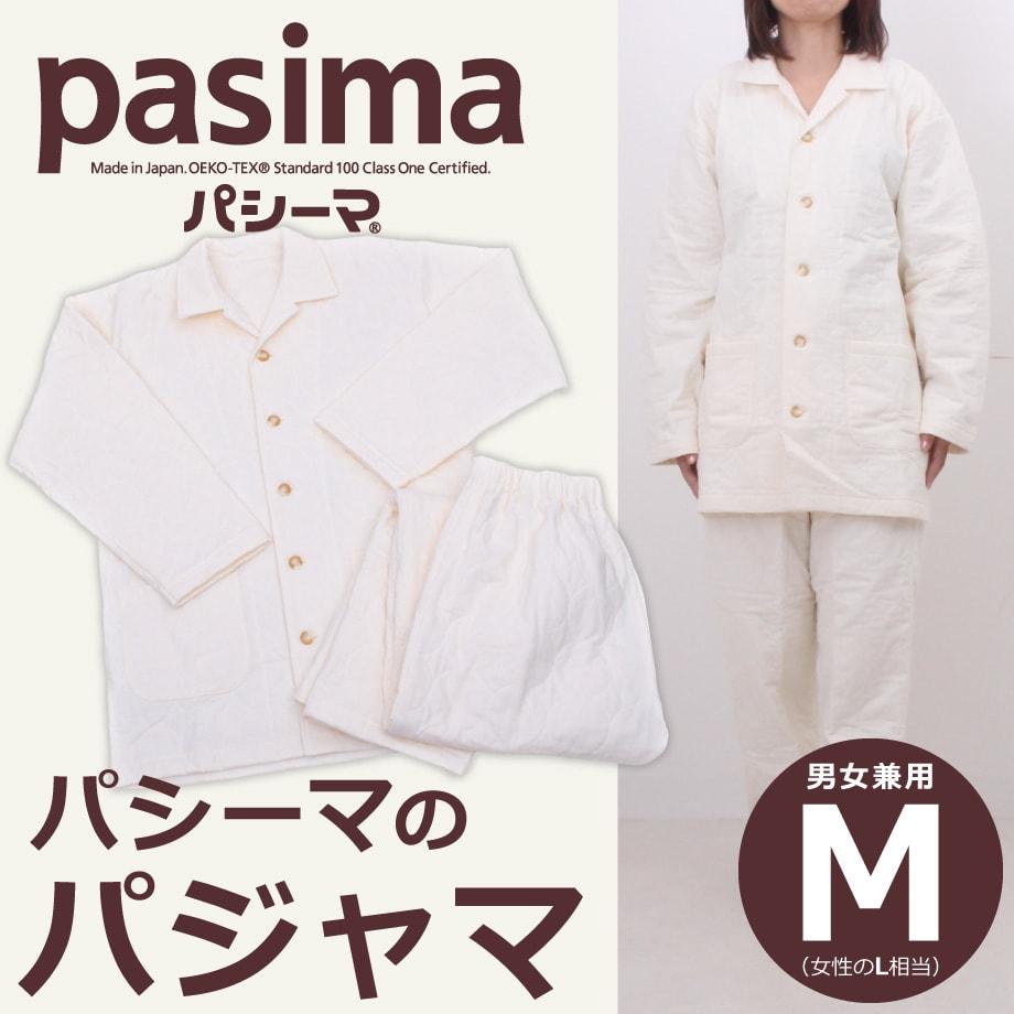 パシーマのパジャマ Mサイズ 5844M えりつき パシーマ パジャマ 大人 長袖 きなり 生成 やわらか 秋冬 軽い 優しい 男女兼用 女性L むれない 二部式|あったかグッズ メンズ レディース 紳士 男性 日本製 おしゃれ ガーゼ 綿 母の日