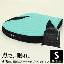 クッション 腰痛対策 西川 Air カズマット 東京西川 カーブ[S] シートクッション 西川エアークッション|西川産業株式…