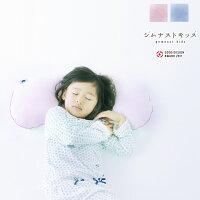 【日本製】ジムナストキッズgymnastkidsこども子供キッズkidsジュニアピローpillow