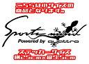 Sports mind with Gecko Audi 防水ステッカー【クアトロ アウディ スポーツマインド ゲコ】