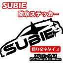 SUBIE 防水ステッカー【北米スバル】【スビィ スビー】