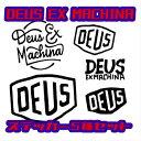 ■5種類セット■DEUS◇デウス 防水ステッカー【16色選択】Deus Ex Machina デウス エクス マキナ シール ヘルメットな…